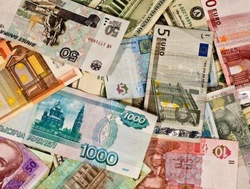 inter africa foreign exchange 1b-t